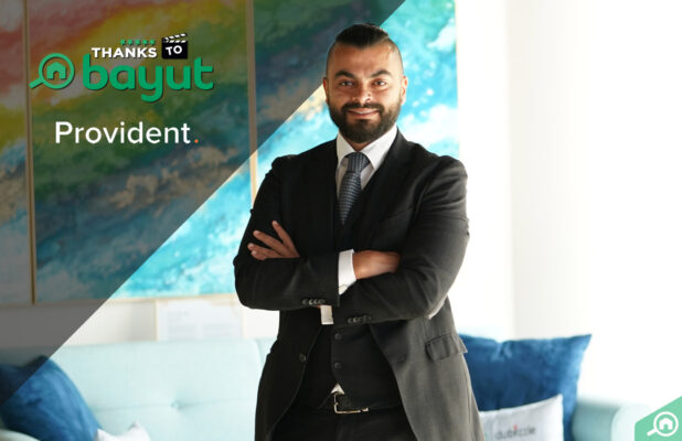 Anthony Abu Jaoude